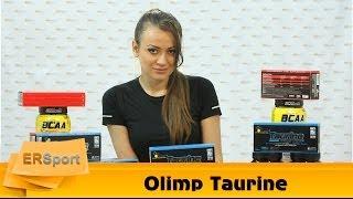 Olimp - Taurine Спортивное питание (ERSport.ru)