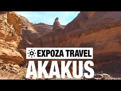 Akakus (Libya) Vacation Travel Video Guide