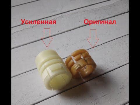 Замена втулки рулевой рейки Рено Меган/Сценик/Флюенс/Канго
