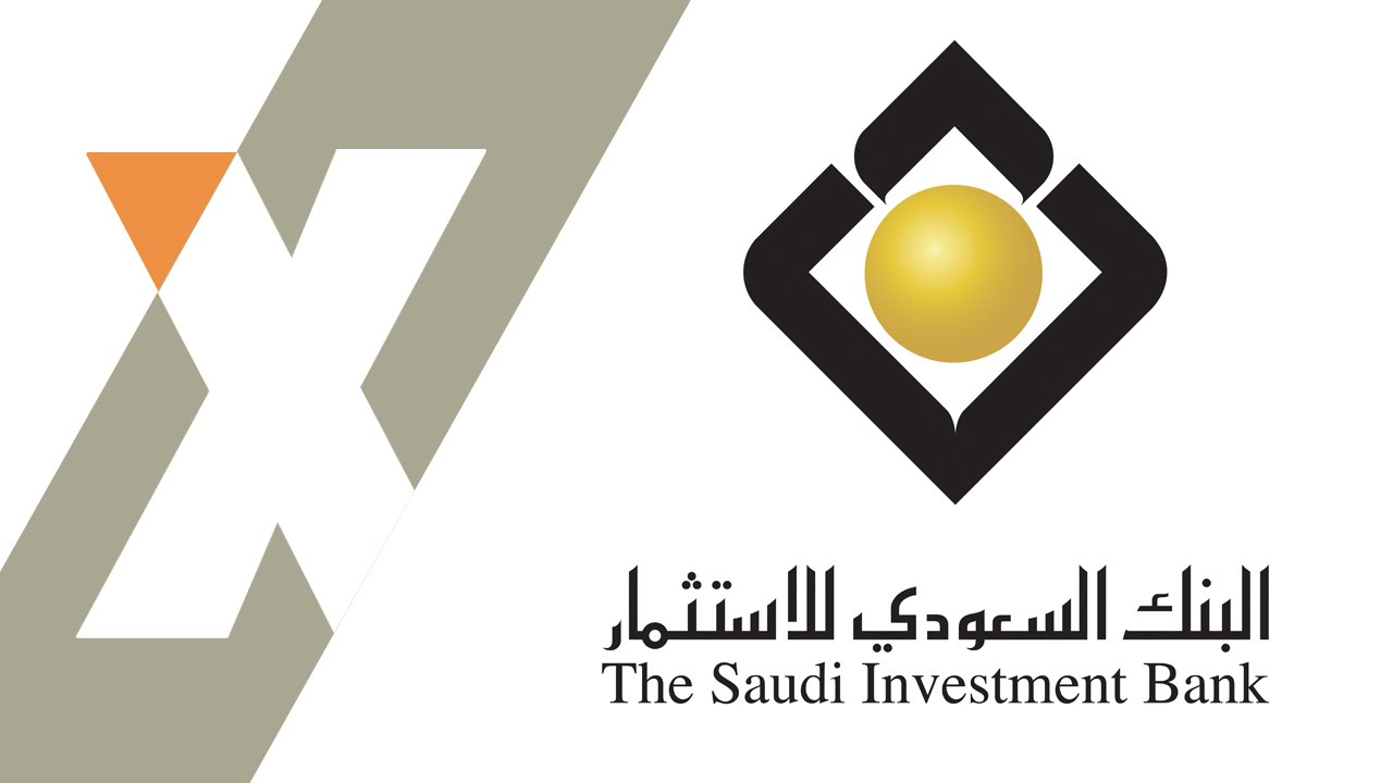 البنك السعودي للاستثمار Mobile Application - YouTube