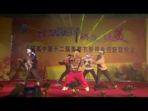 Shanghai high school student works imitate from poreotics.