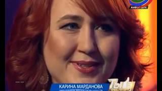 Карина Исмаилова выступит во втором этапе конкурса «Ты супер!» уже в эту субботу