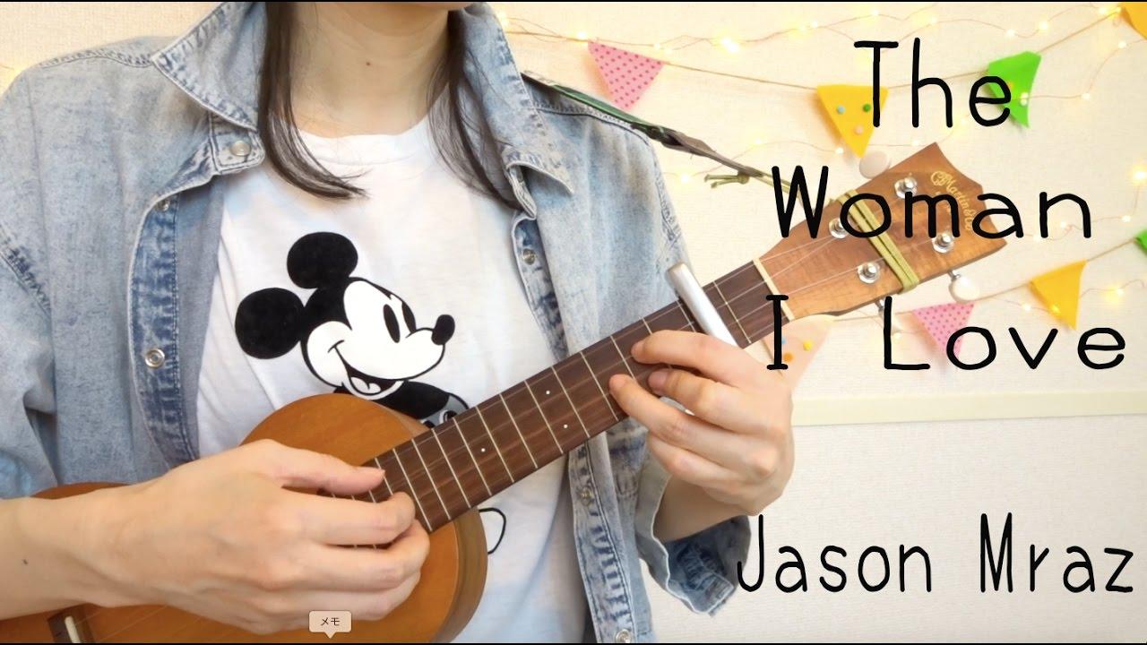 Easy chordsjason mraz the woman i love youtube easy chordsjason mraz the woman i love hexwebz Gallery