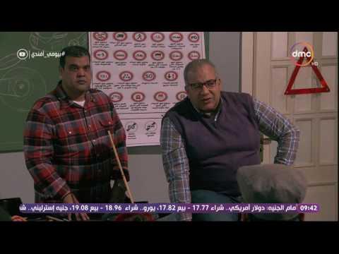 بيومي أفندي -  كوميديا بيومي فؤاد وأحمد فتحي ... الوصايا الـ 10 لـ سواق الميكروباص 'كيف تصبح تباع '