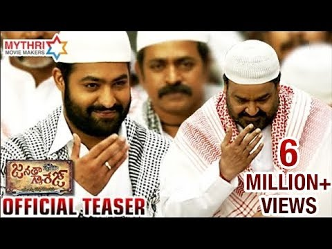 Janatha Garage Telugu Movie Teaser | Jr...