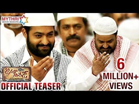 Janatha Garage Telugu Movie Teaser