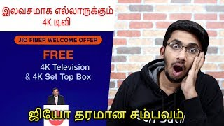 Jio Fiber Welcome Offer - Free 4K TV to All!🔥🔥 ஜியோ தரமான சம்பவம்! Jio 5G in India? Tamil