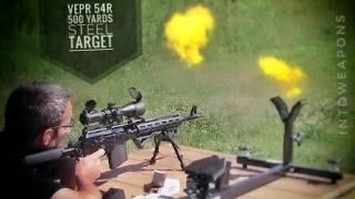 VEPR 7.62x54r AK-47 Rifle:  500-Yards Steel Target POV!
