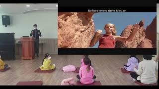 2020.12.6  어린이 영어 예배부 예배 영상
