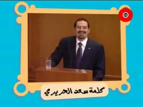 ابراهيم عيسى تعليقه على سعد الحريرى