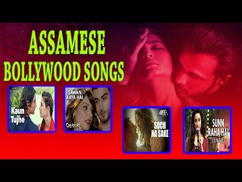 Assamese Bollywood Songs    Audio Jukebox    Madhusmita    Tseries