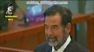 صدام حسين يقول  : هلآ محكمة  من أروع المقاطع التي عُرضت