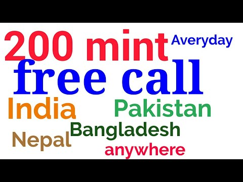 free call 200 mobile free call number free call Averyday kisi bhi county India Pakistan