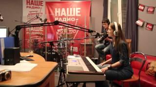"""Группа """"Моя дорогая"""" на Нашем радио. """"Живые"""" 26.03.2014. Песня """"Герда"""""""