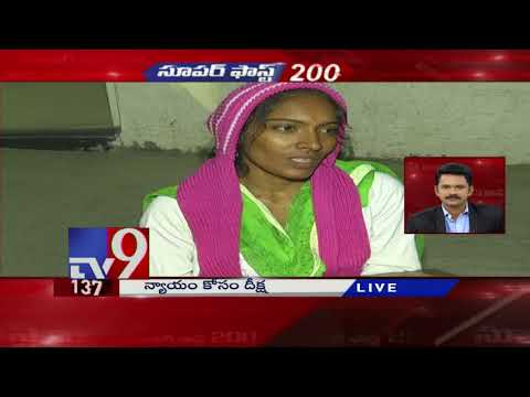 Super Fast 200 || Speed News || 27-11-2017 - TV9