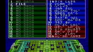 [0156] Jリーグエキサイトステージ'95 [横浜フリューゲルスvsヴェルディ川崎] 中断あり