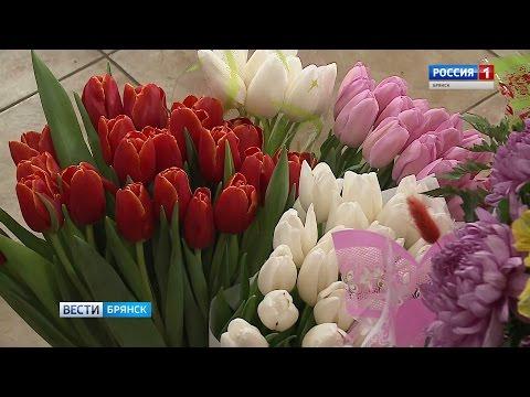 Какие цветы можно купить в Брянске к празднику