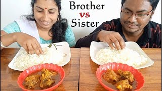 Brother vs Sister : Chicken Curry & Rice Eating Competition | Food Challenge India | Food Ninja