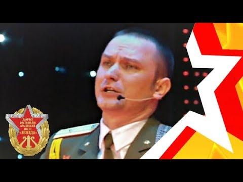"""группа """"120 бит"""" - """"Мотострелковый полк"""" (солист майор Алексей Жуков)"""