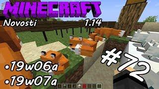 Minecraft Novosti #72   LISICE