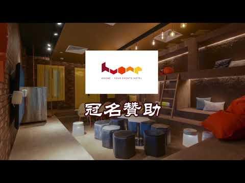 Title Sponsor-Huone Singapore