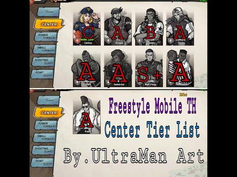 Freestyle Mobile TH : Center Tier List ตัวไหนน่าเล่น มาดูกันเลย