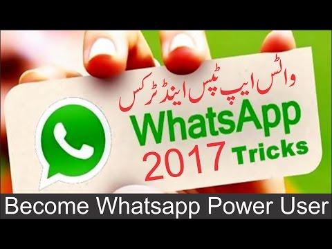 Best Ever WhatsApp Complete Training  2017 Urdu/Hindi