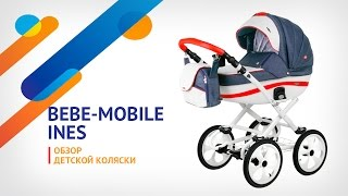 BeBe-mobile Ines видео-обзор