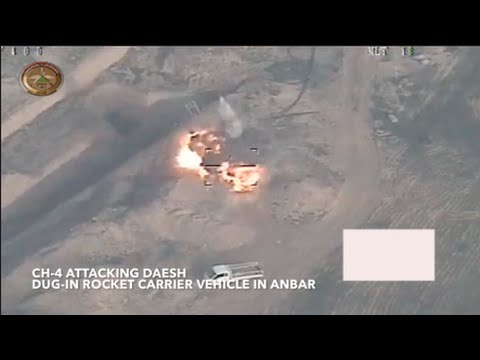 Iraqi CH-4 Armed Drone - Combat Debut