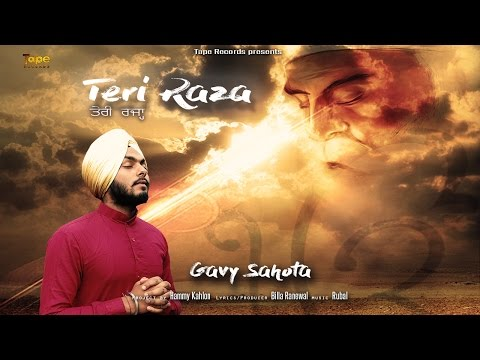Teri Raza - Gurmanter Singh ● Full Official Video ● New Punjabi Song 2018 ●  Tape Records