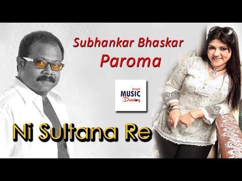 Ni Sultana Re | নি সুলতানা রে | Subhankar Bhaskar & Paroma Banerji | Rafi | Lata
