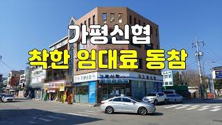 가평신협, 착한임대료운동 동참으로 '감동' 선사