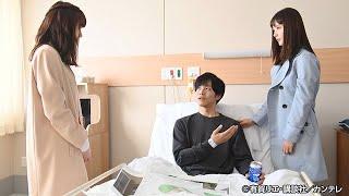 樹(松坂桃李)の元担当看護士でヘルパーの長沢葵(中村ゆり)が現れ、...