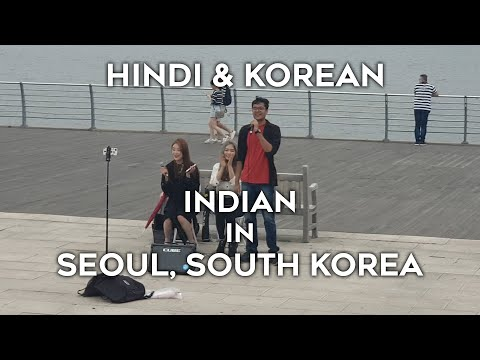 Indian in South Korea : Hindi & Korean Street Performance in Seoul by Snehil | 한국에 인도 가수 Singing