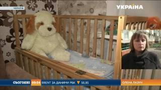 П'ятимісячне немовля врятував військовий у Чернігові