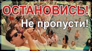 ТВ НОВОСТИ  07 11 2015 Греческое рабство  узница  АЛЬКАТРАСА    рабыни секса