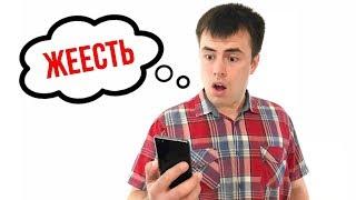 10 САМЫХ ЖЁСТКИХ МИФОВ О СМАРТФОНАХ!