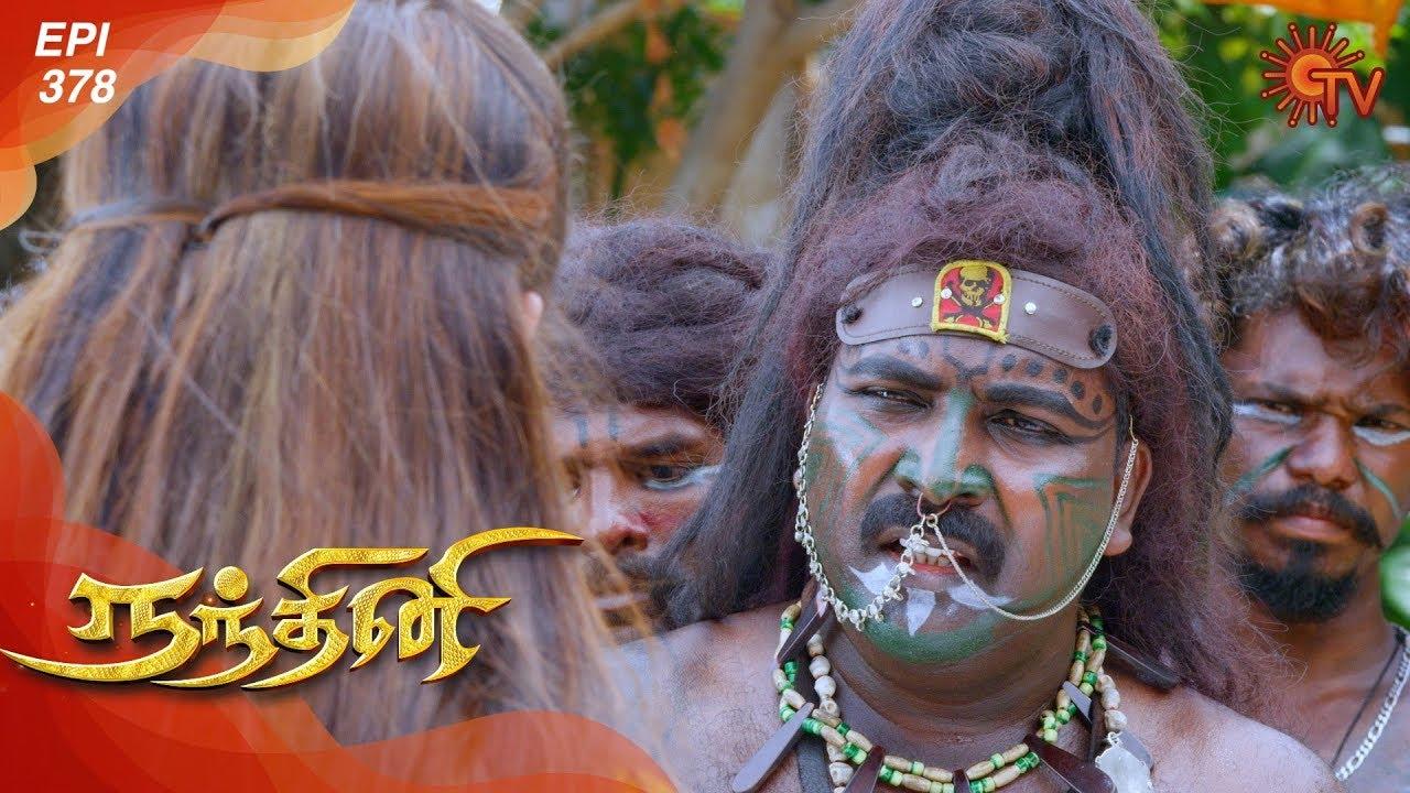 Download Nandhini - நந்தினி   Episode 378   Sun TV Serial   Super Hit Tamil Serial