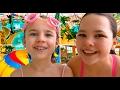 NEW АКВАПАРК Мореон Ксюша Потоцкая и Настя Митягина Активный отдых для детей mp3
