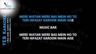 Mere Watan ye aqeedaten - Original Video Karaoke - Sanwal Esakhelvi - Attaullah Khan