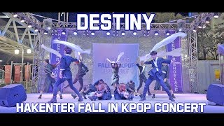 [QUEENDOM]Destiny (나의 지구) OH MY GIRL VER(오마이걸 버전) VOCAL DANCE COVER @2019 FALL IN KPOP CONCERT