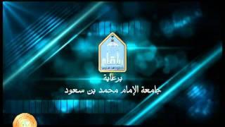saudi arabia student clubs in uk