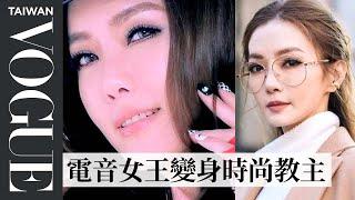 姐姐謝金燕一天趕五場秀,五種造型驚豔米蘭|VOGUE客座編輯|2018 春夏米蘭時裝週