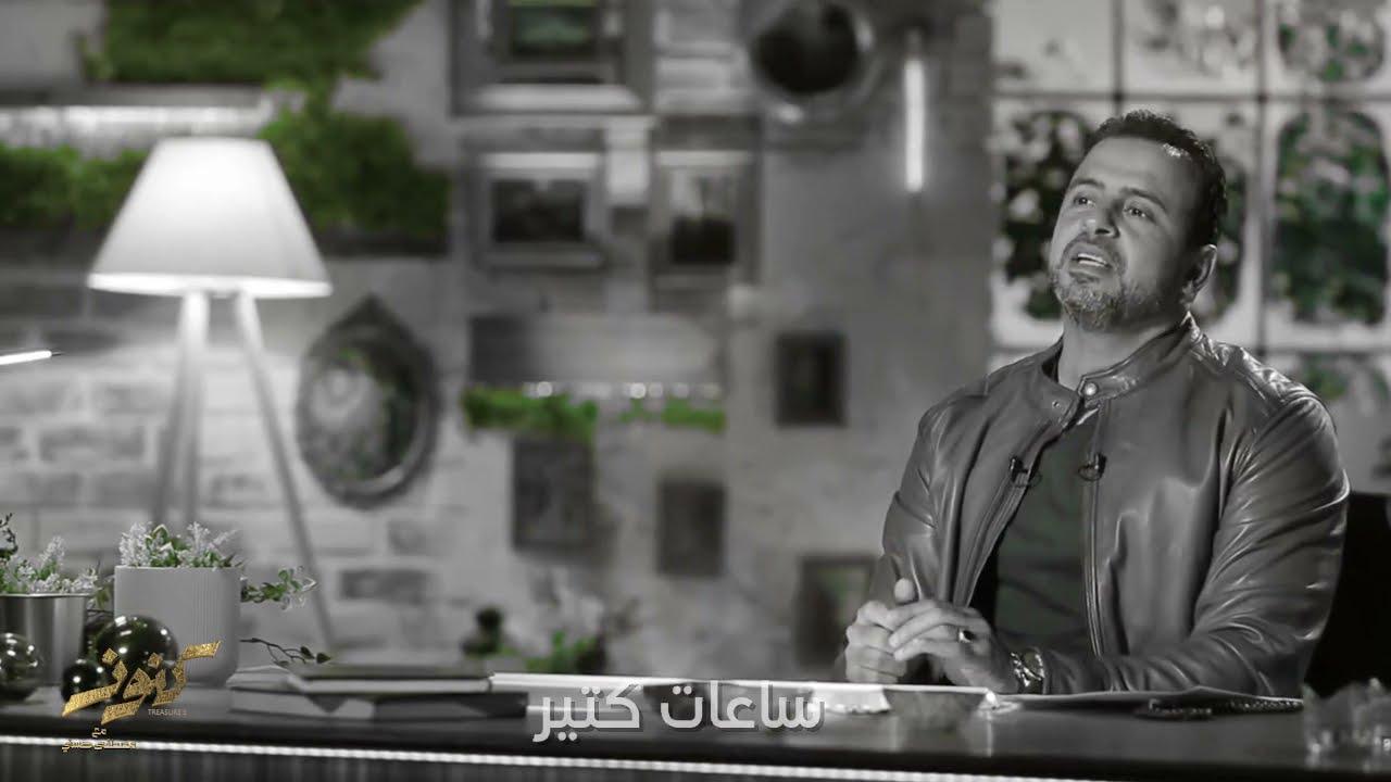 رب الخير لا يأتي إلا بالخير - مصطفى حسني