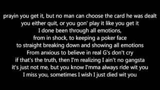 Dr. Dre ft. Rell & Mary J. Blige - The Message (lyrics)