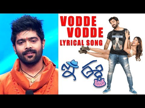 Vodde Vodde Full Lyrical Song by Indian...
