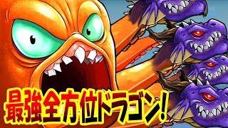 【最終回】最強の全方位ドラゴンを装備した巨大クラーケンが巨大ロボをついに撃破!! 巨大ミュータントクラーケンついに人類を滅ぼす!! - Octogeddon #12