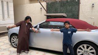 اهل الحاره راحو الغنم على افخم سيارة في العالم!