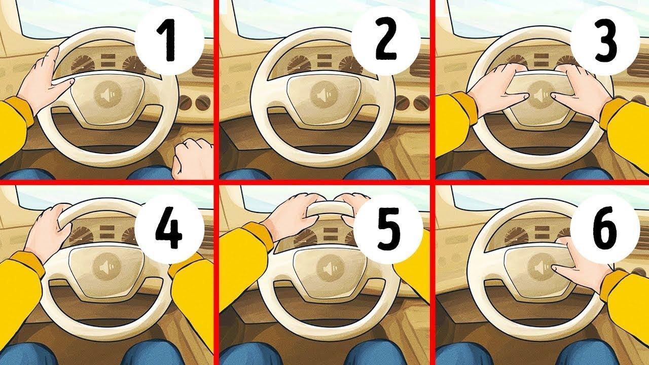 Положение Рук на Руле Может Многое о Вас Рассказать