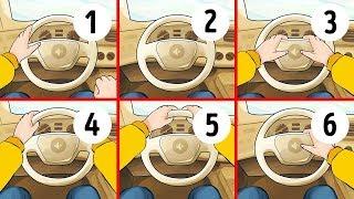 видео Как правильно держать руки на руле